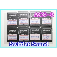133 ACC-3 Swiftlet Sound